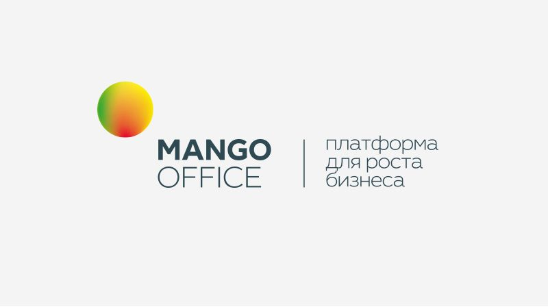 Мы стали партнерами Mango OFFICE
